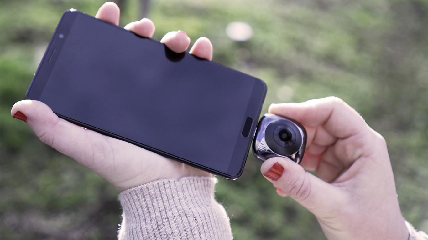 Huawei EnVizion 360 Panoramic VR