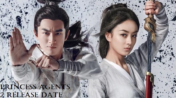 princess agents 2 release date
